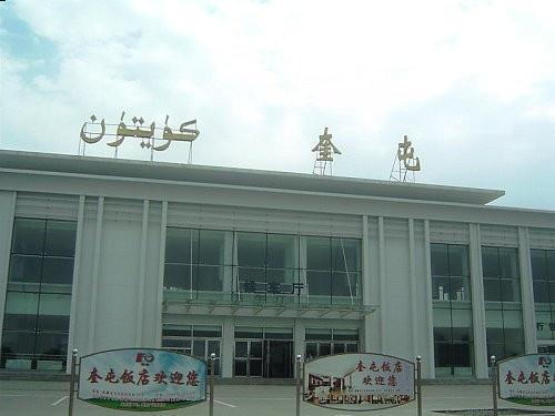 新疆奎屯市客运站